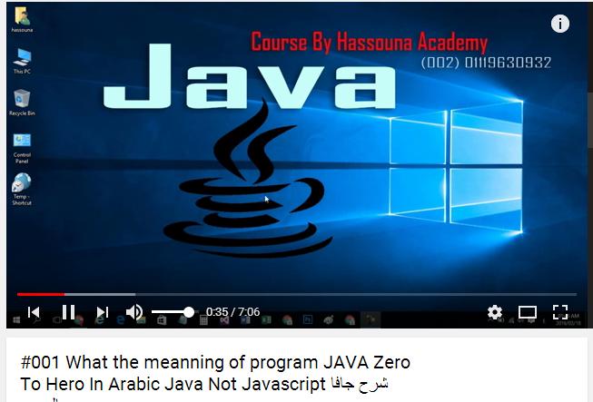 Java Zero Hero البداية الاحتراف 2018,2017 wbezmhu6.png