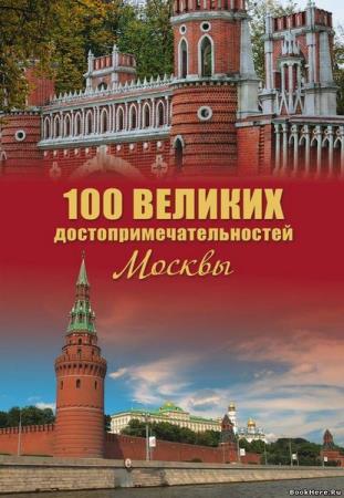 Александр Мясников старший - Сборник сочинений (2 книги)