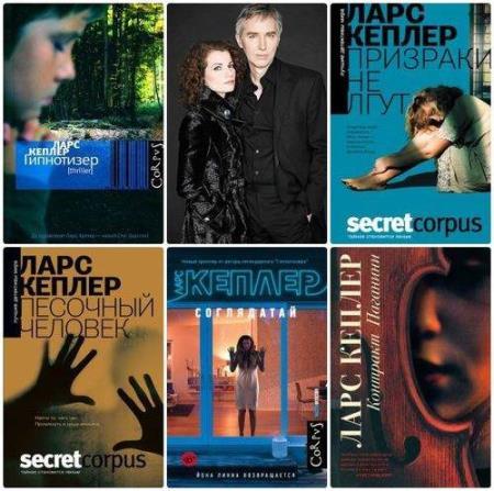 Йона Линна (6 книг)