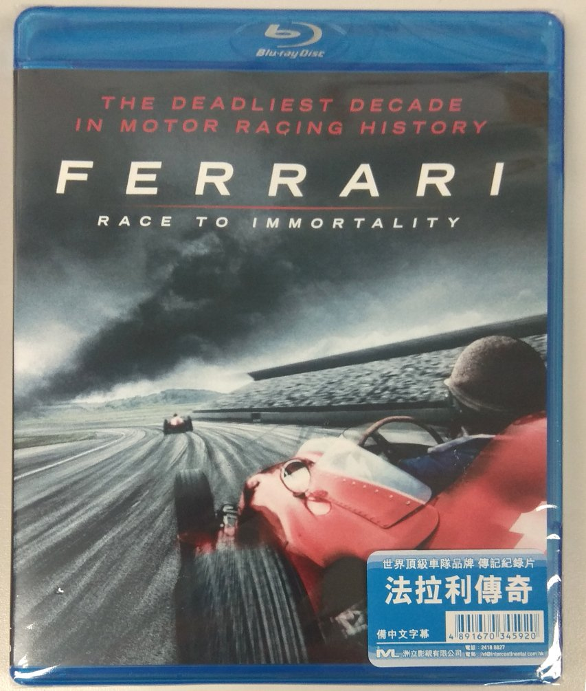 Ferrari.Race.To.Immortality.2017.LIMITED.1080p.BluRay.x264-CADAVER
