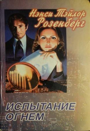 Детектив для дам (13 книг)
