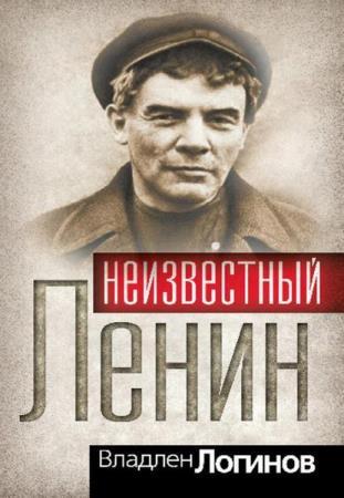Владлен Логинов - Сборник сочинений (5 книг)