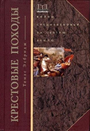 Memorialis (13 томов)