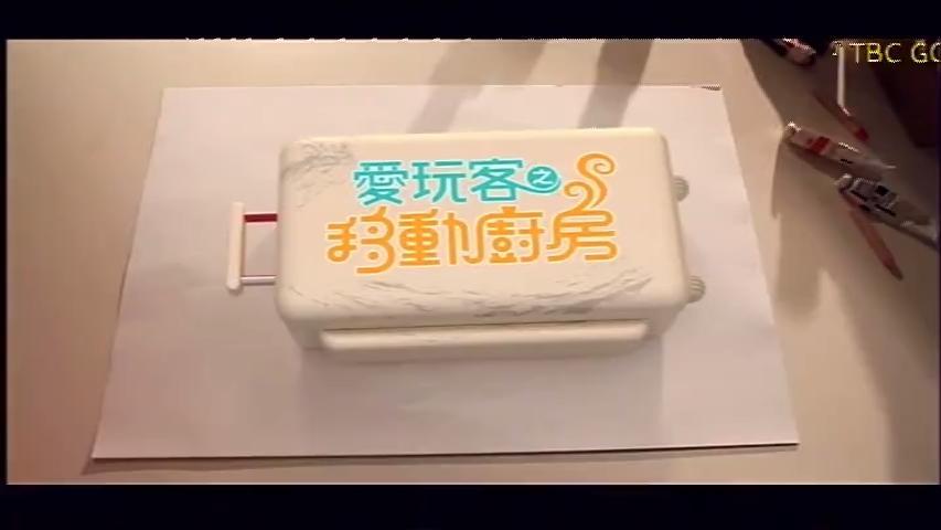 【女兵日記】21WTO姐妹會-大哥是對的-食尚玩家-愛玩客-型男大主廚0807