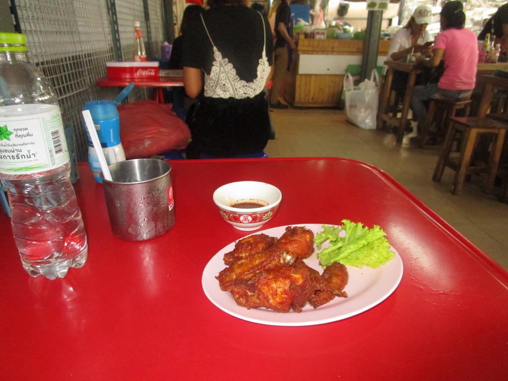 Urlaub Thailand 2018 Ang97yr3