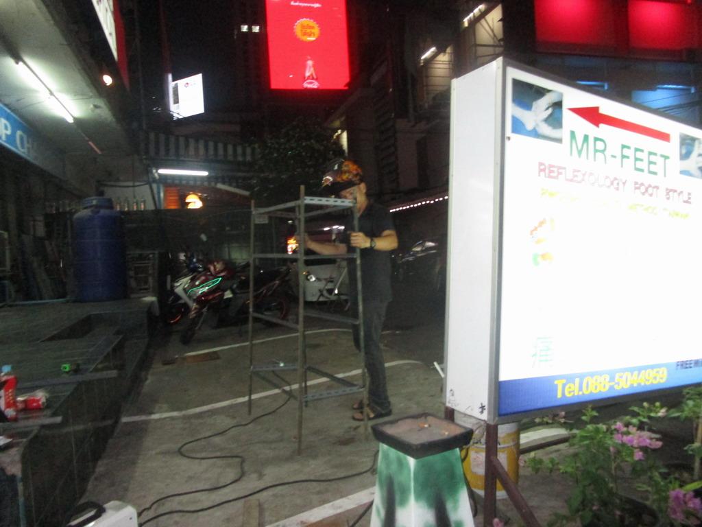 Urlaub Thailand 2018 Updxhawt