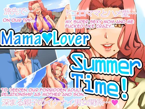 Shiashiya MamaLover Summertime