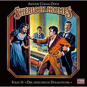 Sherlock Holmes Die geheimen Faelle des Meisterdetektivs Folge 32 Der griechische Dolmetscher
