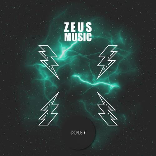 Cronus 7 (2018)