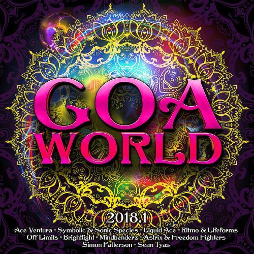 Goa World 2018.1 (2018)
