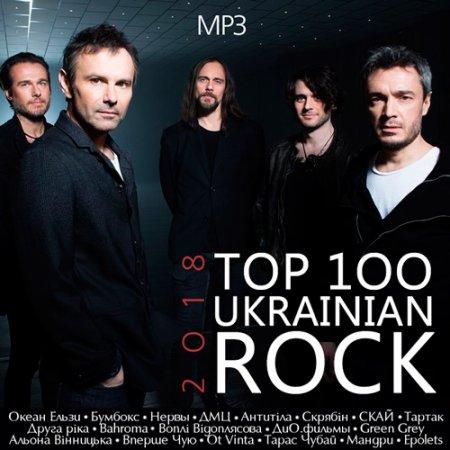 Top 100 Ukrainian Rock (2018)