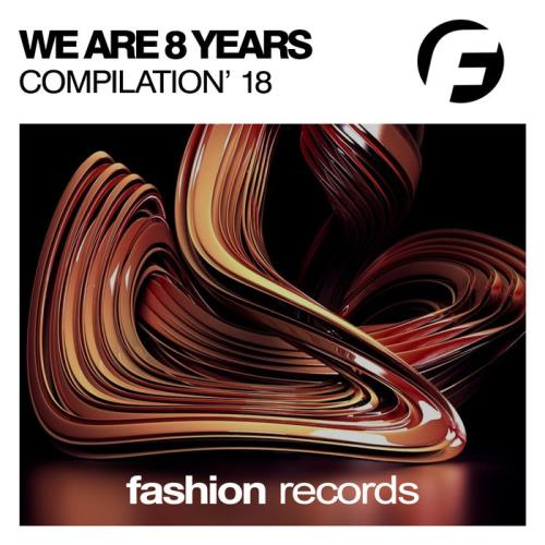 We Are 8 Years '18 (2018)