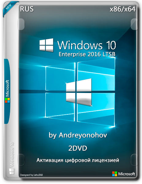 Windows 10 Enterprise 2016 LTSB 14393.2724 Version 1607 2DVD by Andreyonohov (x86-x64) (2019) =Rus=