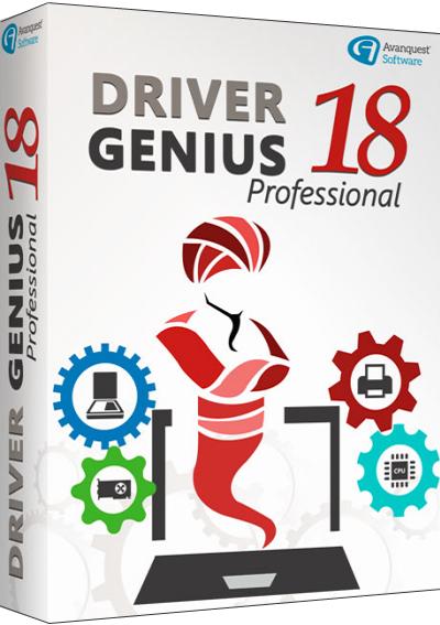 Driver Genius Professional v18.0.0.168