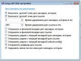 http://fs1.directupload.net/images/180911/temp/ppxqzwt5.jpg