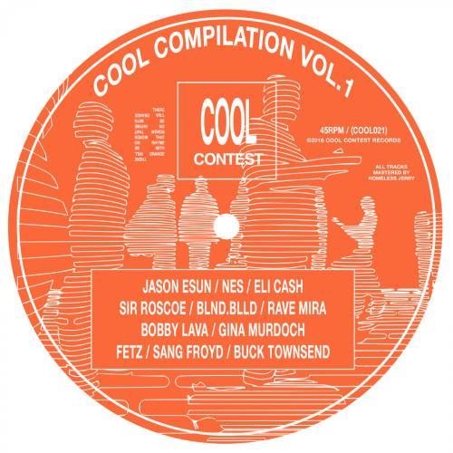 Cool Compilation Vol 1 (2018)