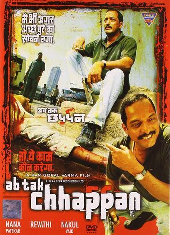 Ab.Tak.Chhappan.2004.German.1080p.HDTV.x264-BRUiNS