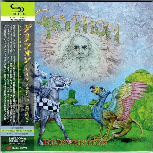 Gryphon - Reinvention (Japanese Edition) (2018) Flac