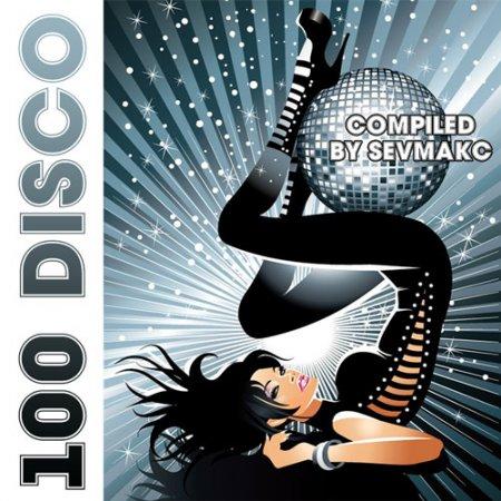 100 Disco (2018)