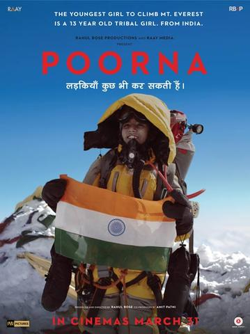 download Poorna.2017.German.HDTVRip.x264-BRUiNS