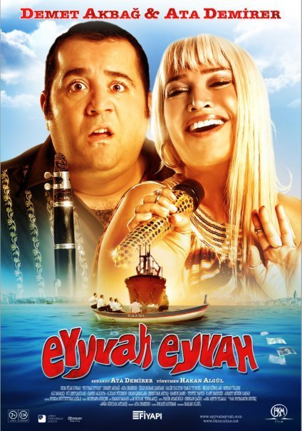 download Eyyvah eyvah (2010)