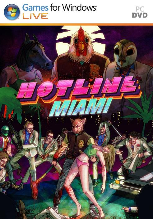 Hotline Miami (2012)