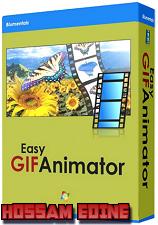 المتحركه والبنرات إصدراتهEasy Animator 7.0.0.58 Final 2018,2017 rftn2qh9.png