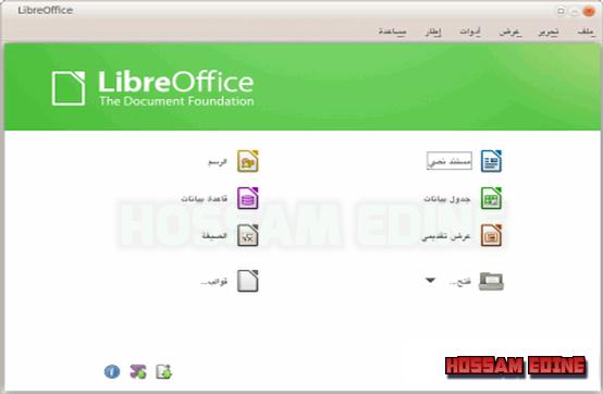 الأوفيس LibreOffice جديدLibreOffice 5.4.3 RC1/ 5.4.2 Fresh/ 5.3.6 Still 2018,2017 gjo3c4hj.png