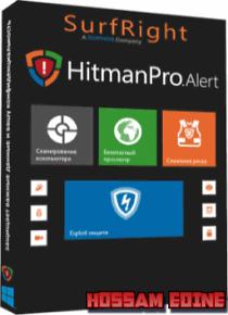 والتروجانات والبرامج HitmanPro.Alert 3.6.7 Build 2018,2017 9oqratya.png