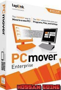 بالبرامج Laplink Software PCmover Enterprise 10.1.649 2018,2017 hcourhu3.jpg
