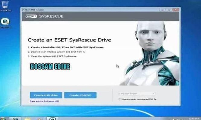الفيروسات ESET SysRescue Live 1.0.15.0 Final 2018,2017 yi6w4778.jpg
