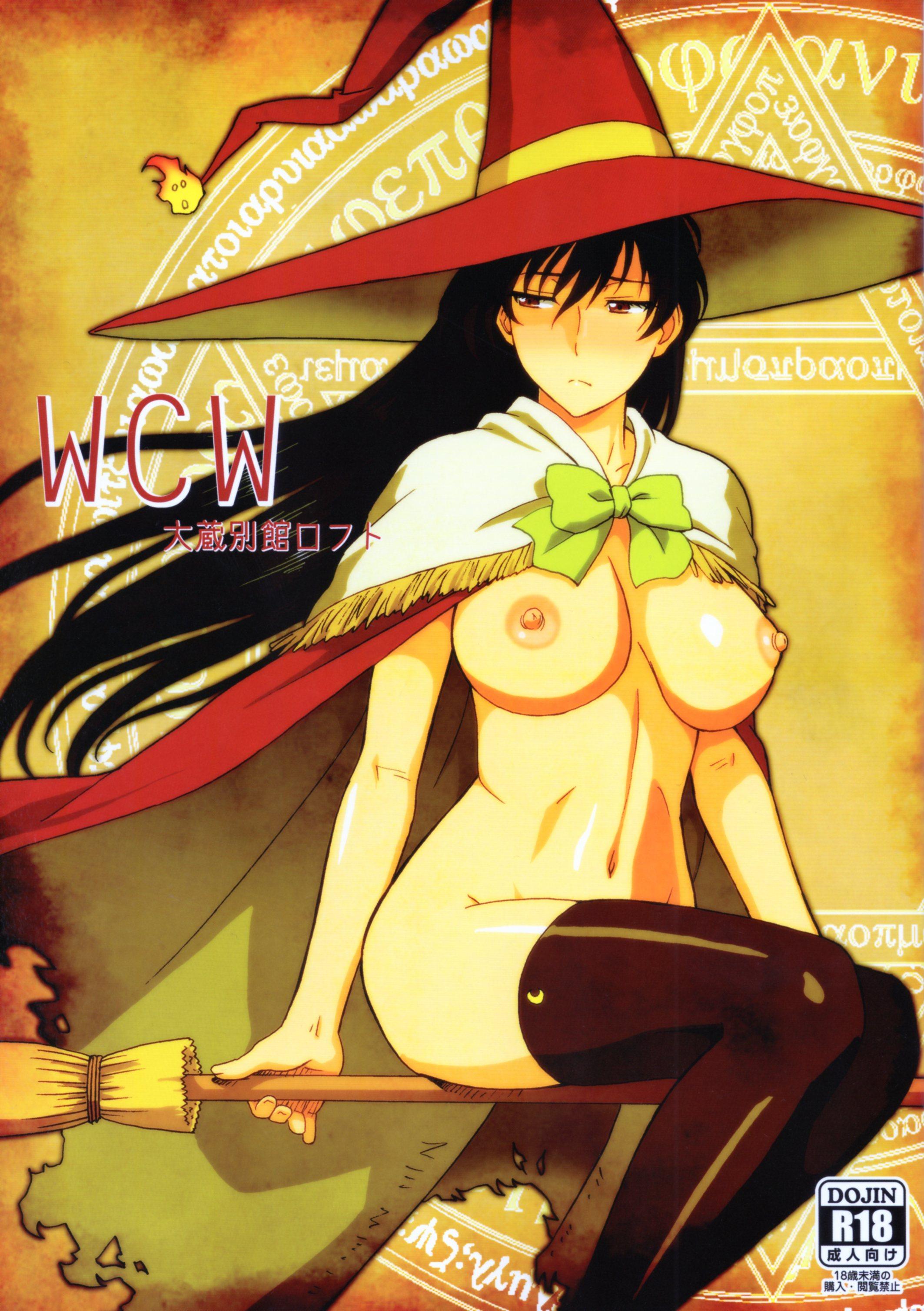 Ohkura Kazuya Wcw Witch Craft Works