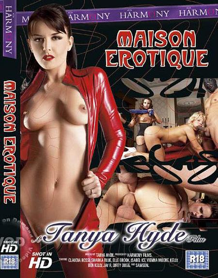 Maison Erotique -2007- Cover