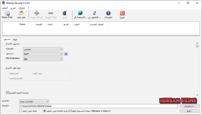 الصوتيات والفيديو XMedia Recode 3.4.2.8 e9ie7abb.png