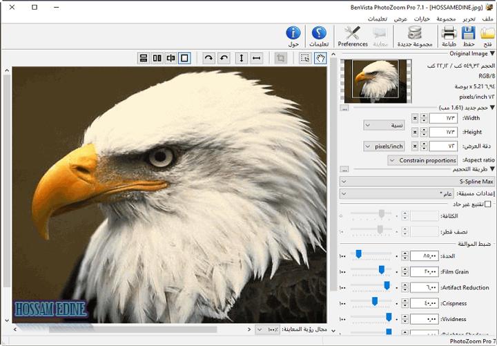 Benvista PhotoZoom 7.1.0 Final qubcq3t4.png