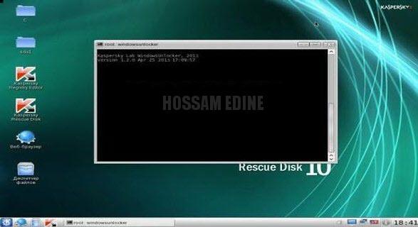 الفيروسات Kaspersky Rescue Disk 10.0.32.17 data 2018.01.14 2018,2017 3tughjvg.jpg