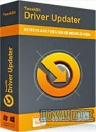 التعاريف أحتياطيا TweakBit Driver Updater 1.8.2.19 Final 2018,2017 adfq74wd.jpg