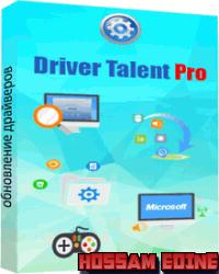 التعاريف وإستكمالها Driver Talent 6.5.67.186 g4y8gnt9.png