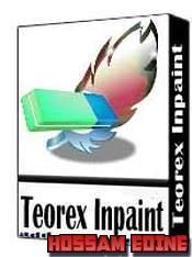 Teorex Inpaint Final 3ly23pur.jpg