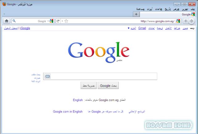 متصفح الأنترنت الشهير إصدراته Mozilla fkyzf6ff.png