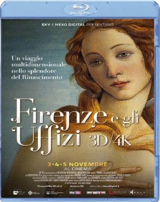 Firenze e gli Uffizi (2015) 3D H.SBS .mkv BDRip 1080p x264 ITA ENG DTS AC3