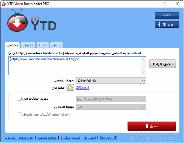 الفيديو YouTube Video Downloader 5.9.5.1 34eas8zl.png