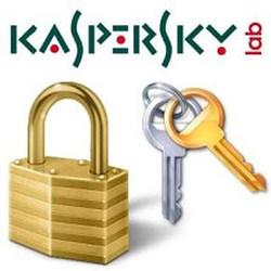 سيكيورتى Kaspersky 06.4.2018 s8z7rq2a.jpg
