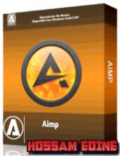 مشغل ومحول ومسجل للصوتيات AIMP