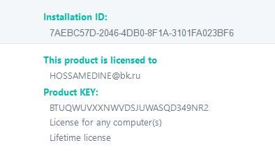 الترجوان Loaris Trojan Remover 3.0.45.178 gq4n4rpk.png