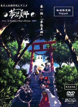 Touhou Musou Kakyou A Summer Day's Dream