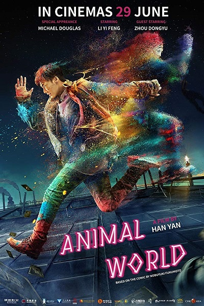 Animal World - Dong wu shi jie 2018 Türkçe Altyazılı HD İndir